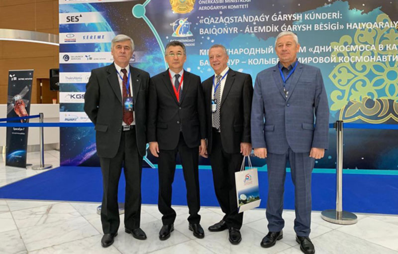 КБ Южное на «Днях космоса» в Казахстане