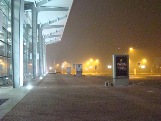 Харьковский аэропорт сможет принимать самолеты в непогоду