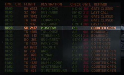 В аэропорту Стамбула потроллили пассажиров рейса на Москву