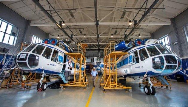 Мотор Сич получила госзаказ на производство вертолетов для ГСЧС
