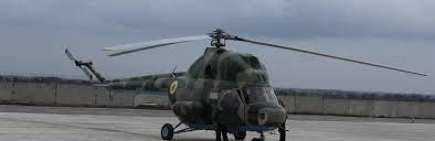 """""""Мотор-Сич"""" передала Нацгвардии модернизированный вертолет Ми-2"""