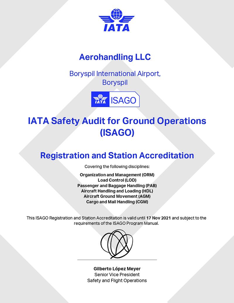 Компания Aerohandling получила сертификат ISAGO