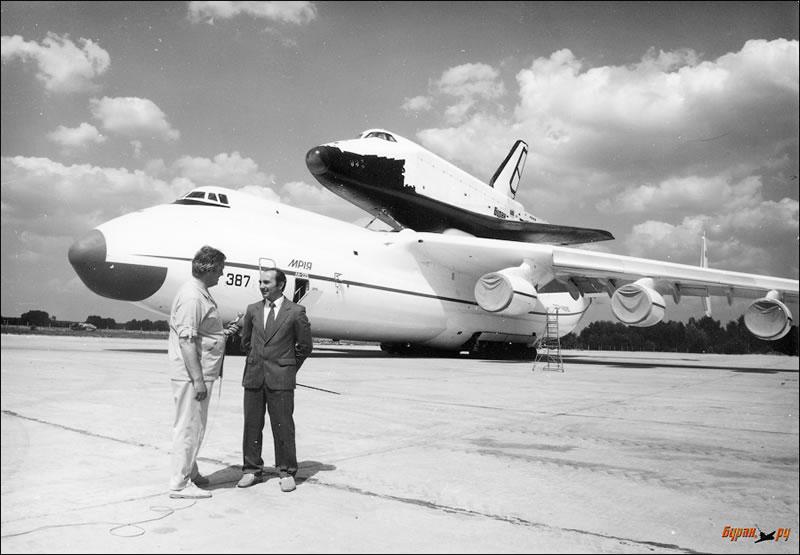 Cамолет Ан-225 «МРІЯ» - несбывшаяся мечта. Часть 2