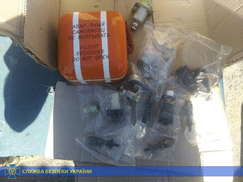 СБУ предотвратила ввоз комплектующих к вертолетам