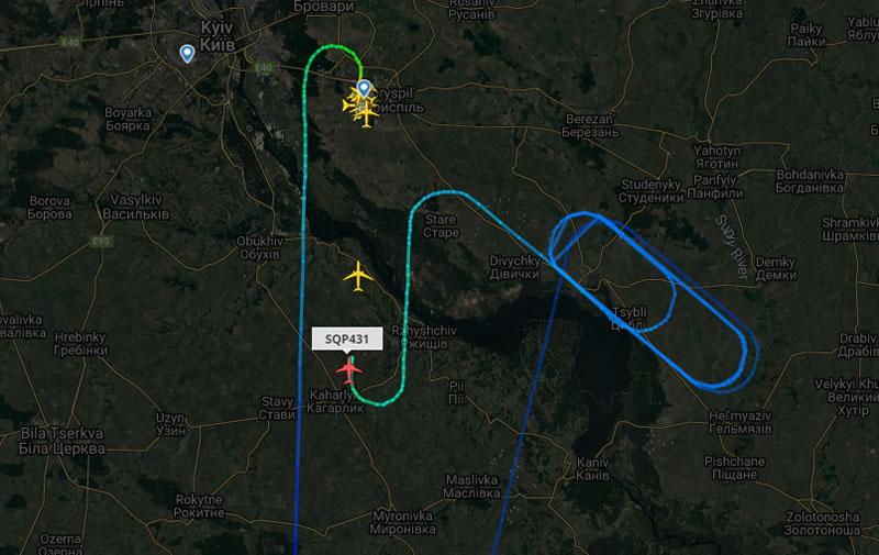 Рейс SkyUp Киев-Тбилиси вернулся в Борисполь