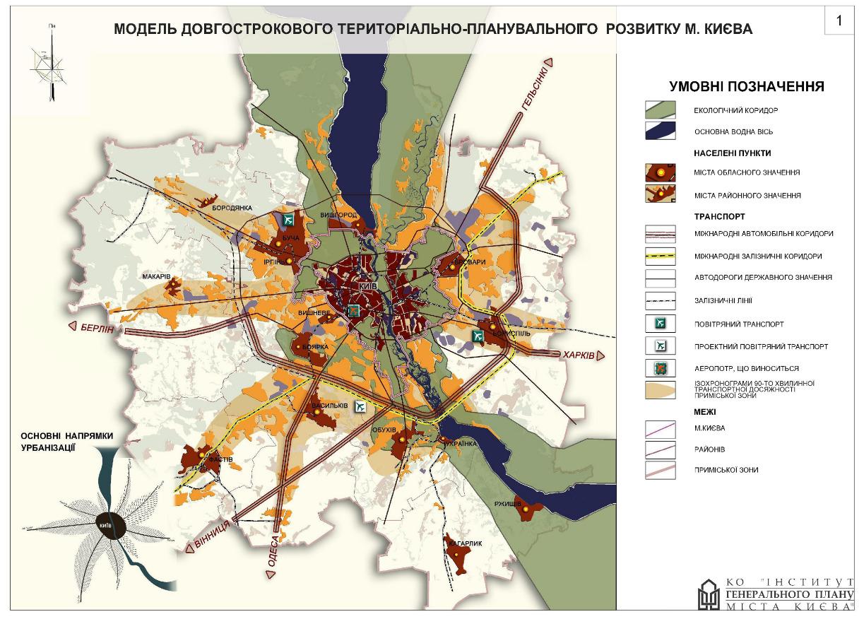 """Киев построит новый аэропорт и закроет """"Жуляны"""""""