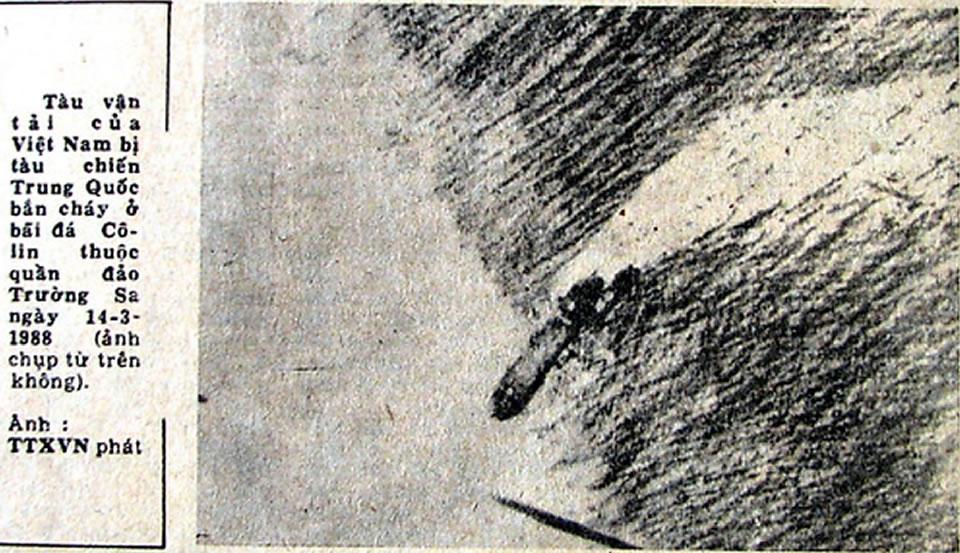 Фото транспортного корабля HQ-505 на острове Ко Линь 14 марта 1988 года, сделано с самолета Ан-26 во время разведки днем 14 марта 1988 г.
